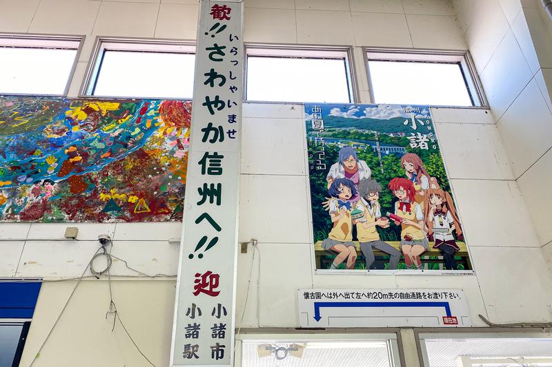 f:id:yuzutaso_san:20210201205148j:plain