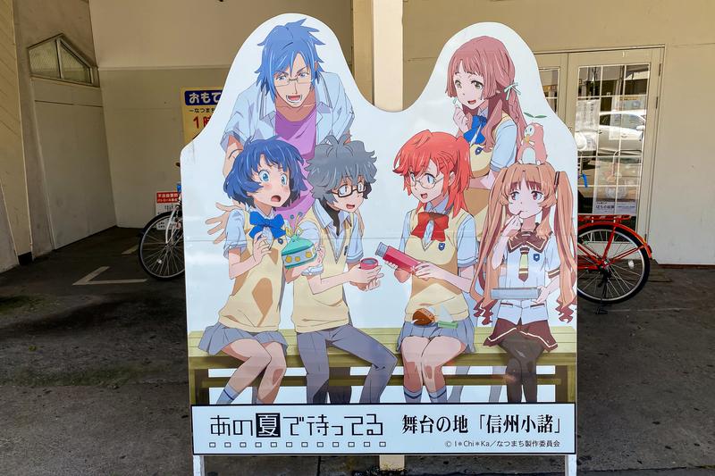 f:id:yuzutaso_san:20210201205154j:plain