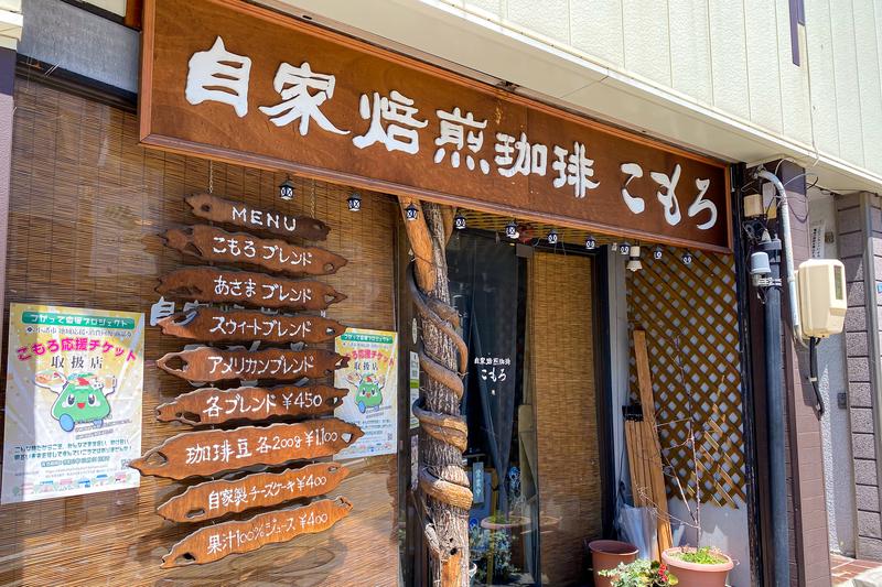 f:id:yuzutaso_san:20210201205215j:plain
