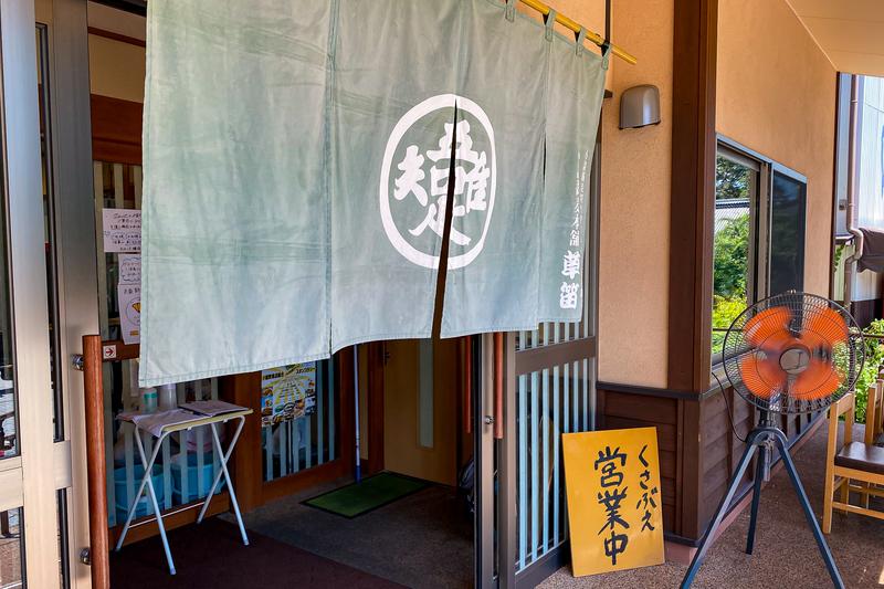 f:id:yuzutaso_san:20210201205334j:plain