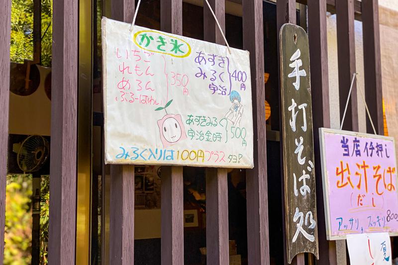 f:id:yuzutaso_san:20210201205402j:plain