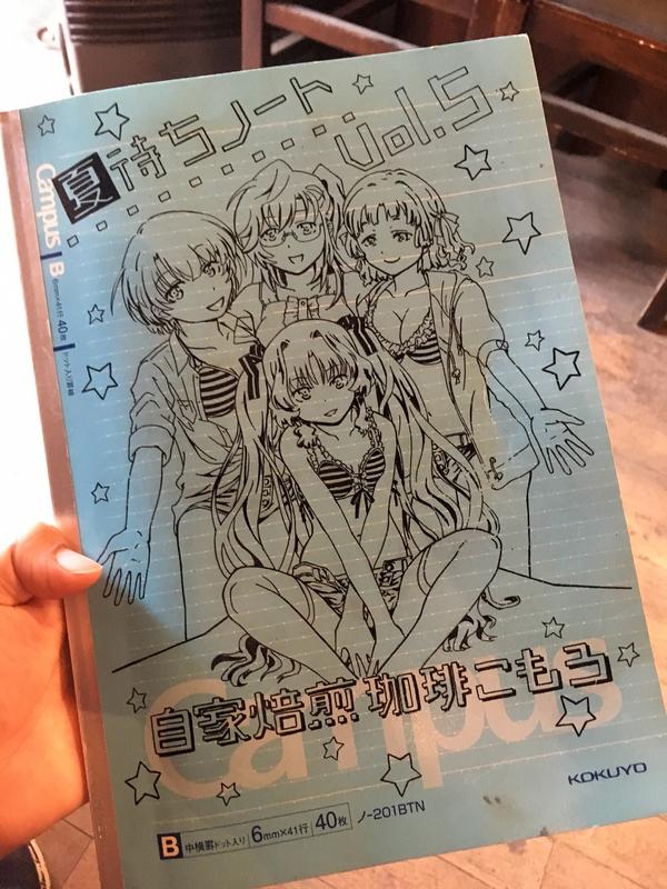 f:id:yuzutaso_san:20210201205455j:plain