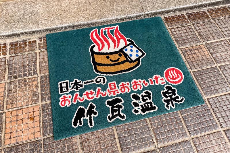 f:id:yuzutaso_san:20210202220551j:plain