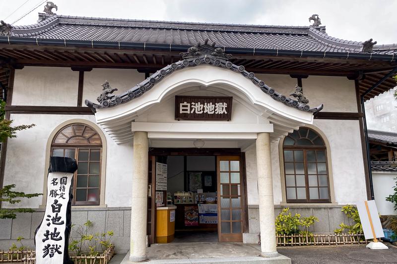 f:id:yuzutaso_san:20210202220713j:plain