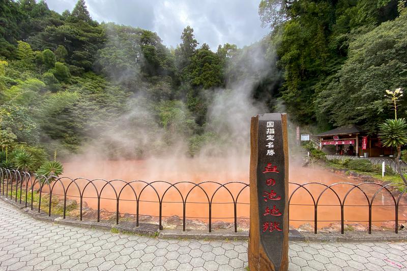 f:id:yuzutaso_san:20210202220859j:plain