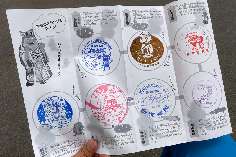 f:id:yuzutaso_san:20210202220912j:plain