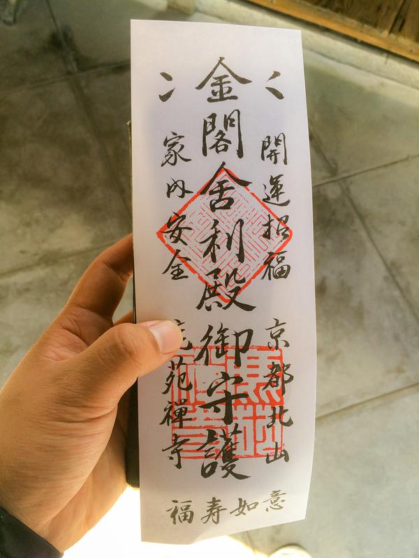 f:id:yuzutaso_san:20210205204042j:plain