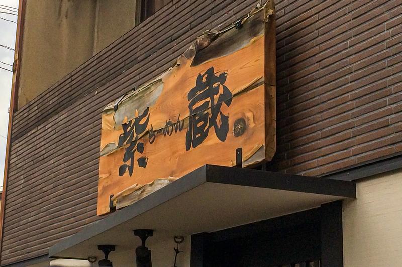 f:id:yuzutaso_san:20210205204108j:plain