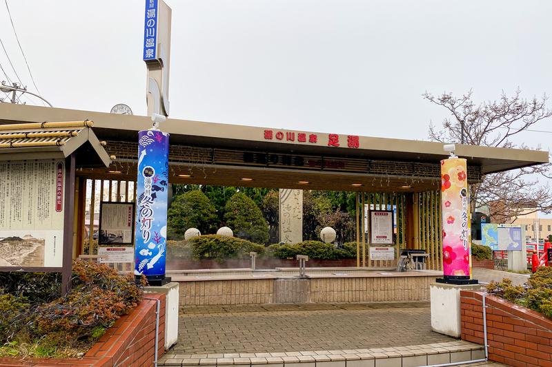 f:id:yuzutaso_san:20210214222143j:plain