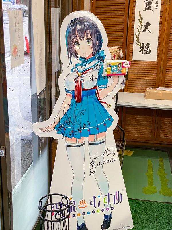 f:id:yuzutaso_san:20210214222149j:plain