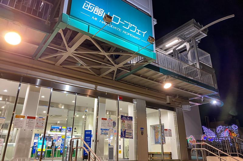 f:id:yuzutaso_san:20210214222230j:plain