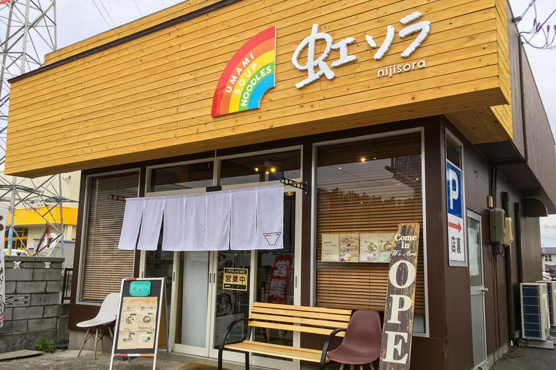 f:id:yuzutaso_san:20210218232155j:plain