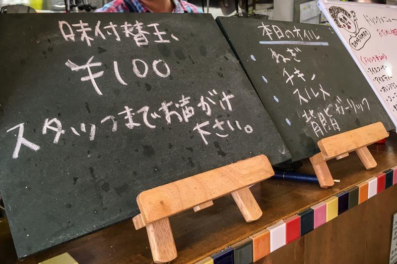 f:id:yuzutaso_san:20210218232208j:plain