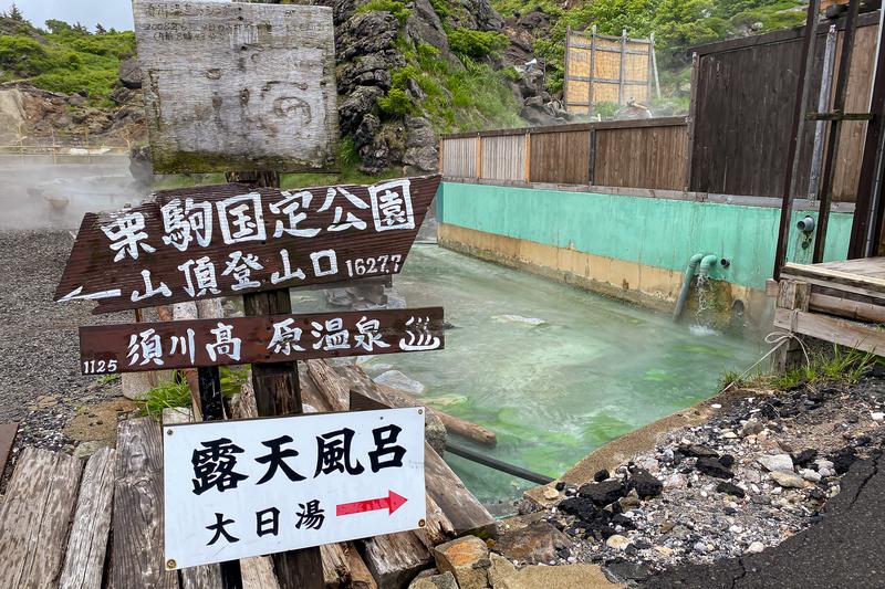 f:id:yuzutaso_san:20210218232233j:plain