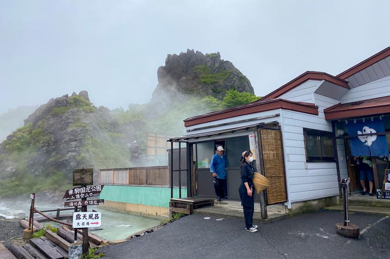f:id:yuzutaso_san:20210218232300j:plain