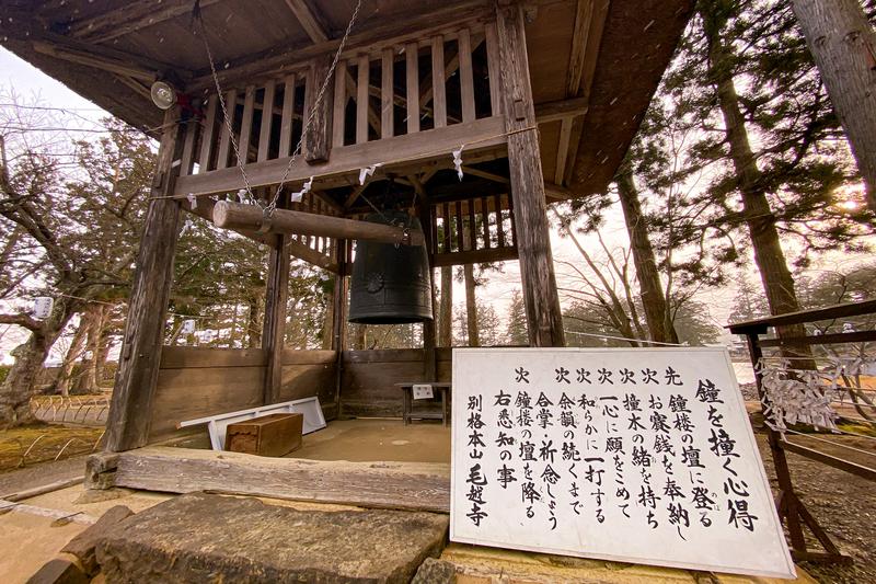 f:id:yuzutaso_san:20210218232413j:plain