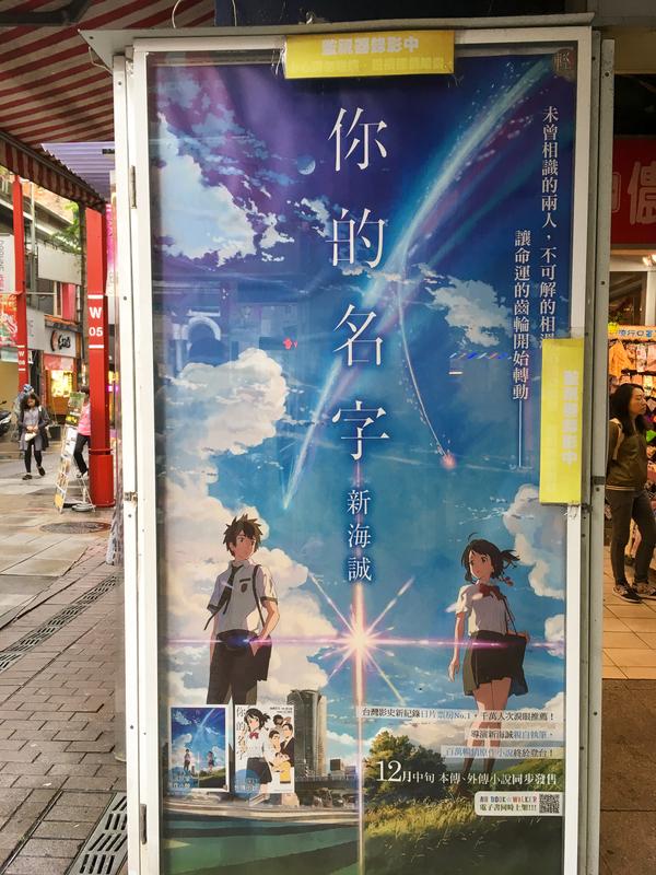 f:id:yuzutaso_san:20210223195647j:plain