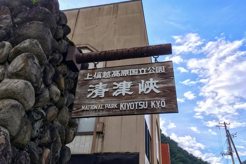 f:id:yuzutaso_san:20210228213551j:plain