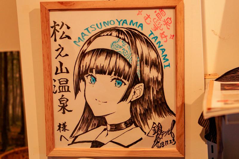 f:id:yuzutaso_san:20210228213618j:plain
