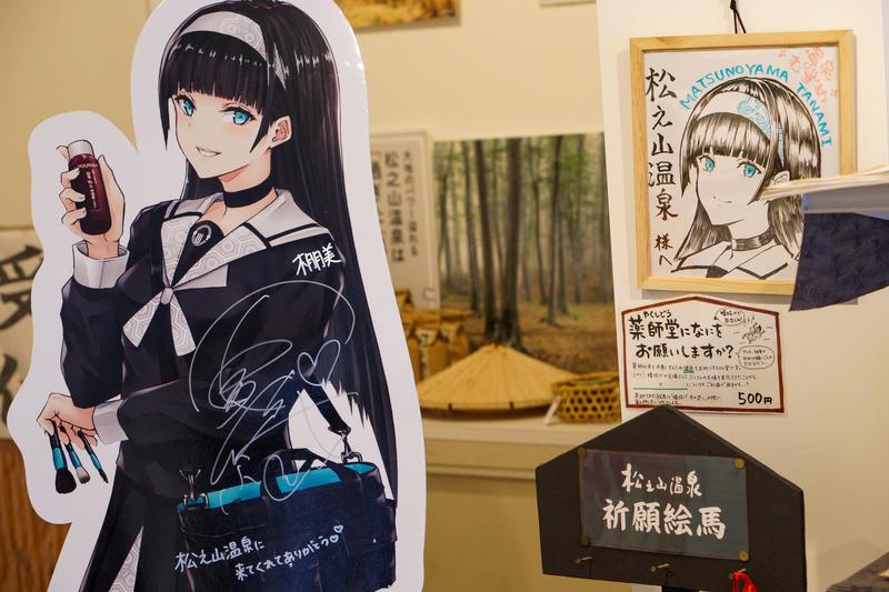 f:id:yuzutaso_san:20210228213625j:plain