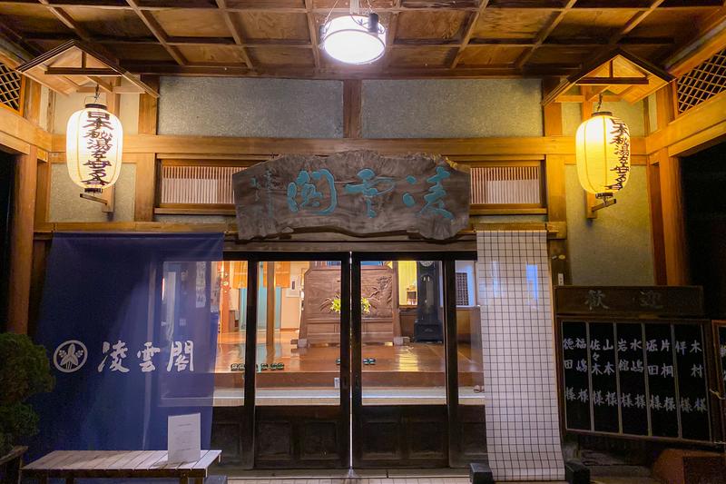 f:id:yuzutaso_san:20210228213640j:plain