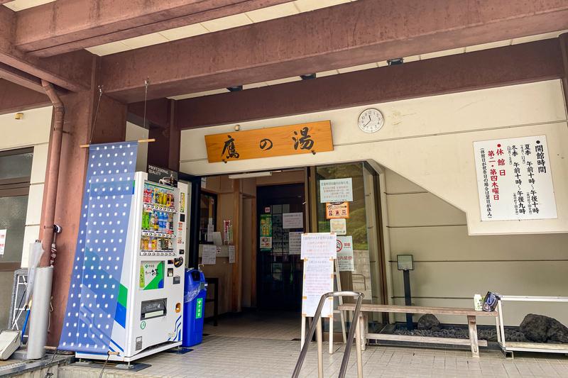 f:id:yuzutaso_san:20210228213820j:plain