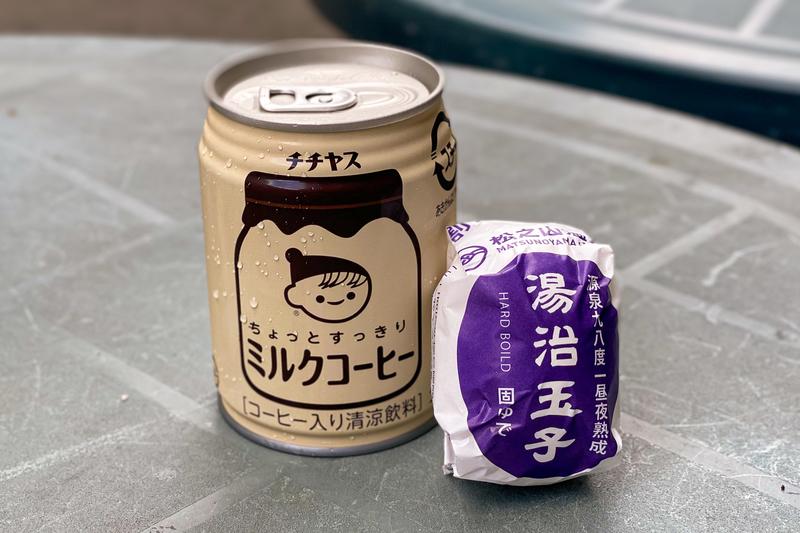 f:id:yuzutaso_san:20210228213832j:plain