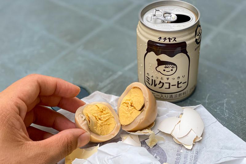 f:id:yuzutaso_san:20210228213846j:plain