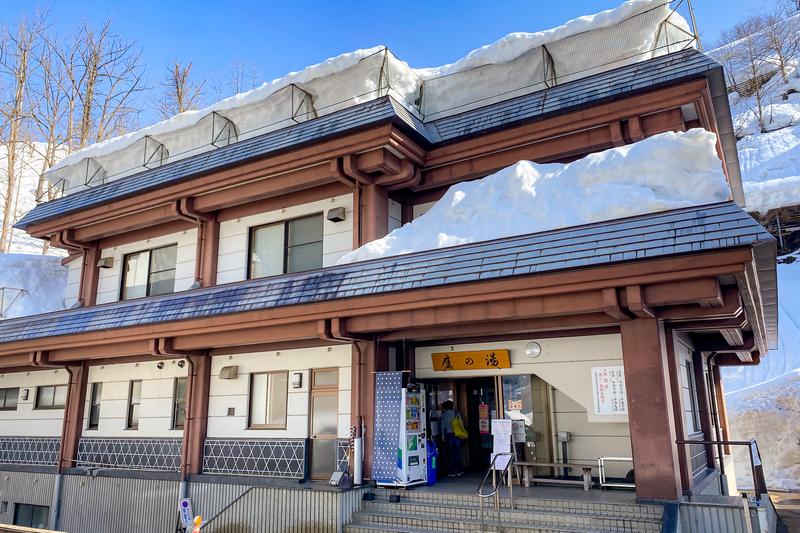 f:id:yuzutaso_san:20210228223612j:plain