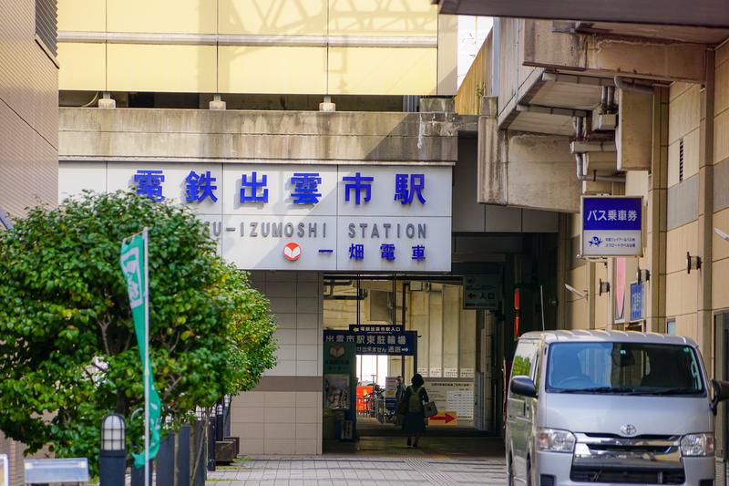 f:id:yuzutaso_san:20210314172821j:plain