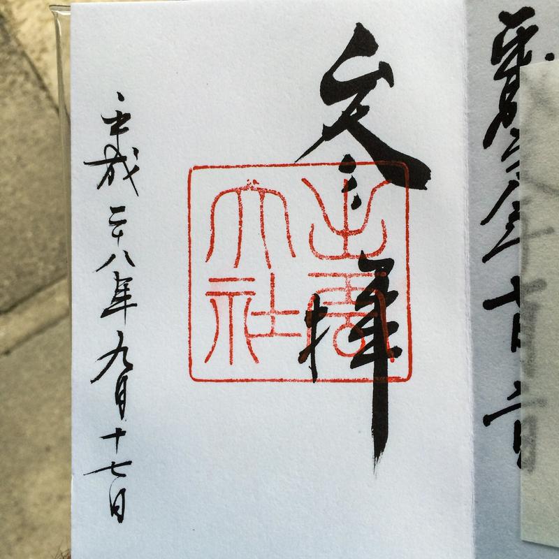 f:id:yuzutaso_san:20210314172917j:plain