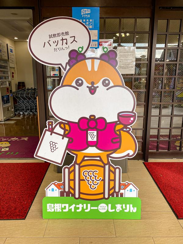 f:id:yuzutaso_san:20210314173113j:plain