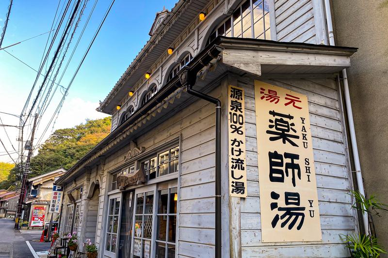 f:id:yuzutaso_san:20210314173133j:plain
