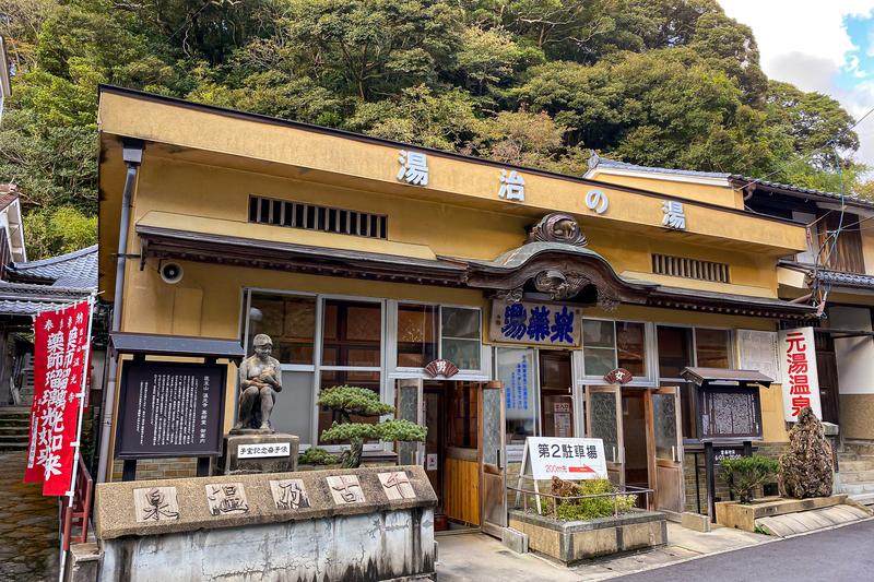 f:id:yuzutaso_san:20210314173147j:plain