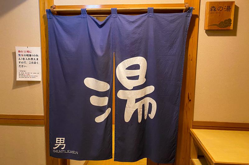 f:id:yuzutaso_san:20210314173425j:plain