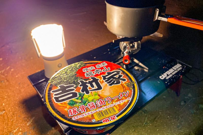 f:id:yuzutaso_san:20210410114723j:plain