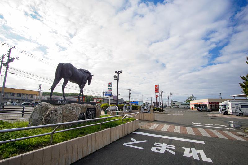 f:id:yuzutaso_san:20210501004353j:plain