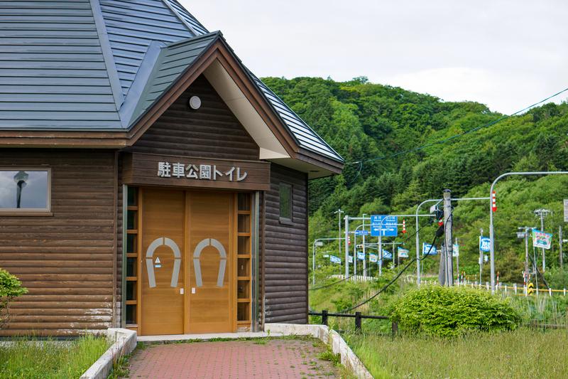 f:id:yuzutaso_san:20210501004408j:plain