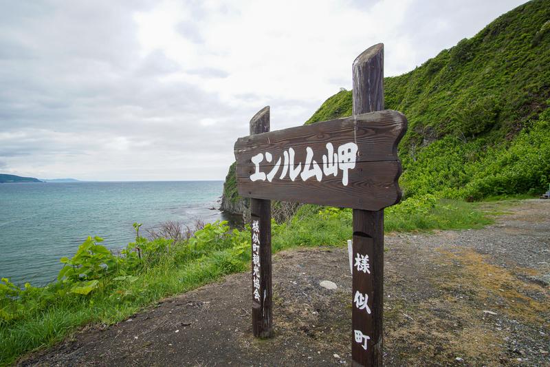 f:id:yuzutaso_san:20210501004826j:plain