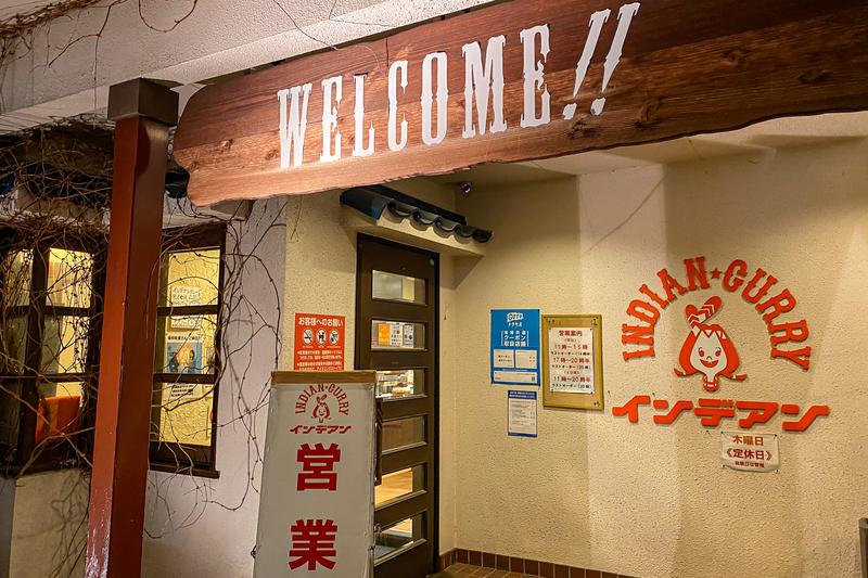 f:id:yuzutaso_san:20210505152955j:plain