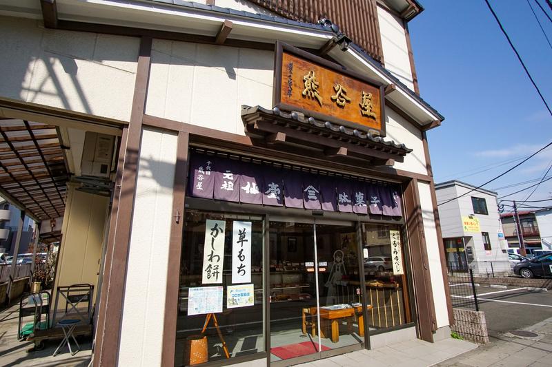f:id:yuzutaso_san:20210510213027j:plain