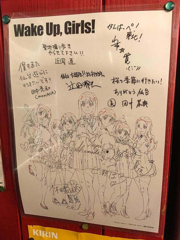 f:id:yuzutaso_san:20210510213505j:plain