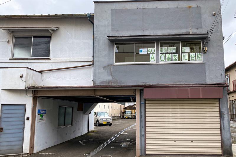 f:id:yuzutaso_san:20210510213724j:plain