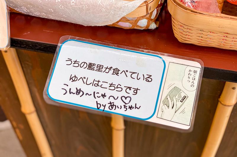 f:id:yuzutaso_san:20210510213816j:plain