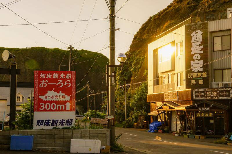 f:id:yuzutaso_san:20210523200253j:plain