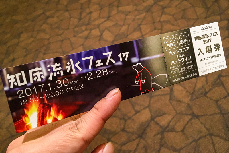 f:id:yuzutaso_san:20210523200409j:plain