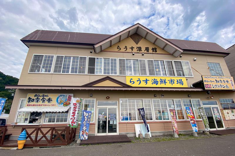 f:id:yuzutaso_san:20210523200704j:plain