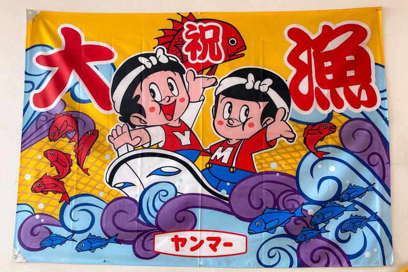 f:id:yuzutaso_san:20210523200710j:plain