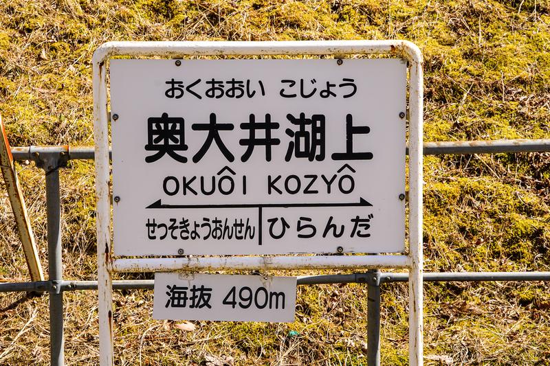 f:id:yuzutaso_san:20210531213947j:plain