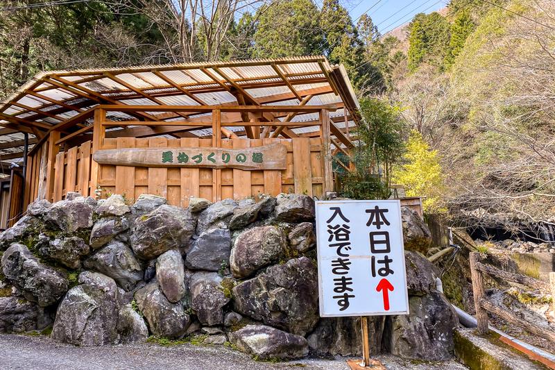 f:id:yuzutaso_san:20210531214139j:plain